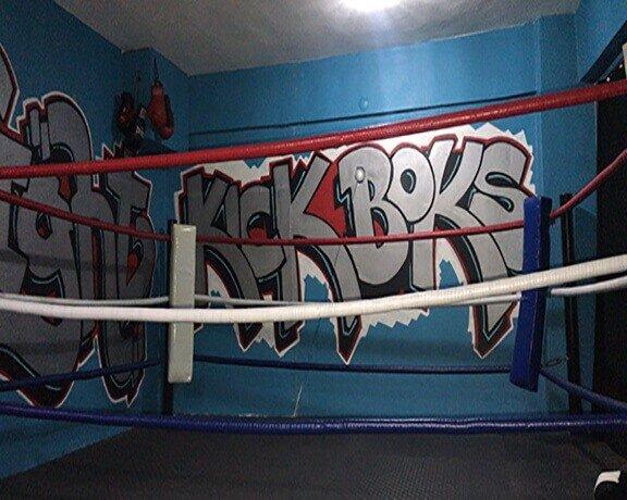 Pınar Spor Boks Kick Boks