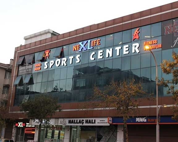 NexLife Sports Center